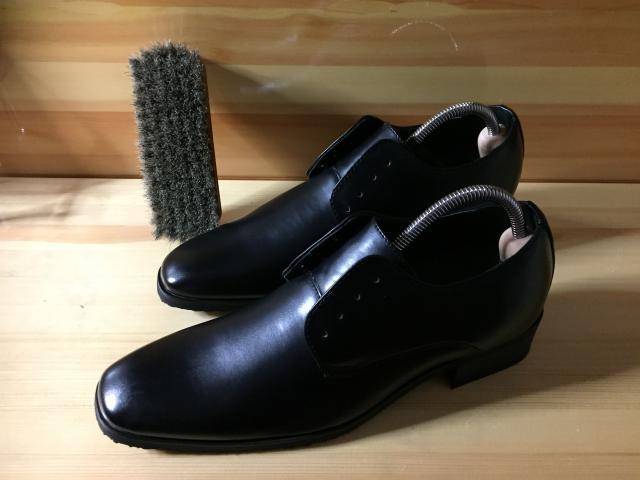 [OPEN]シューケアグッズも揃う靴磨き専門店が移転オープン[健康・美容・エステ]