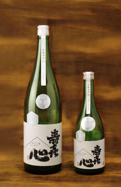 [キニナルッ]首藤酒造から本数限定出荷!「松山三井純米吟醸生原酒」が復活