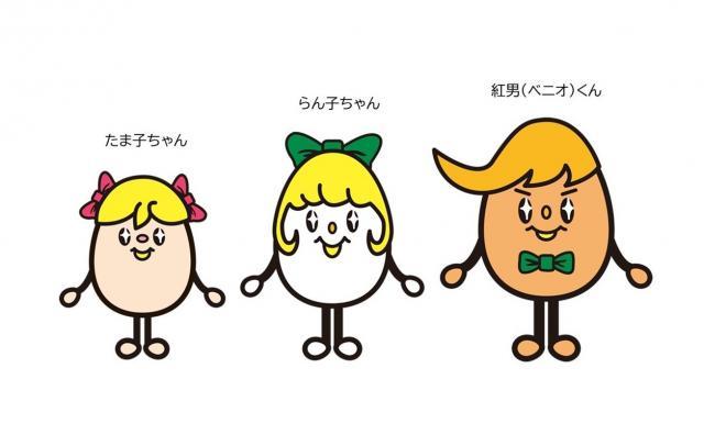 [キニナルッ]フレッシュ卵卵のオリジナルキャラクター「らん子ちゃん」に新しい仲間が登場!