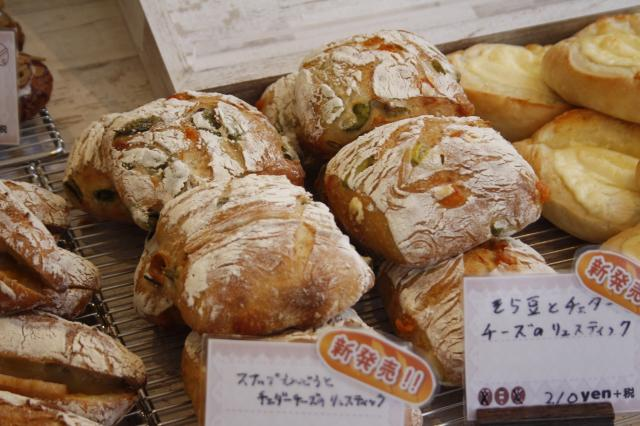 [キニナルッ]ハード系が自慢の人気店から夏の食材を使った新商品が登場!