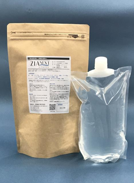 [キニナルッ]手肌にやさしい除菌水微酸性電解水 ZIA NEXT(ジアネクスト)
