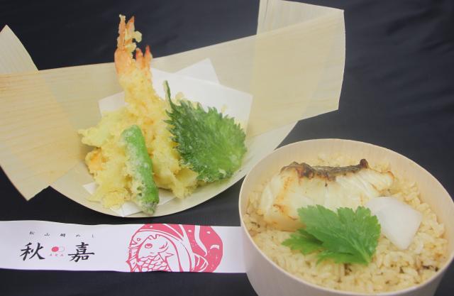[キニナルッ]人気の鯛めし専門店「秋嘉」からテイクアウト専用メニューが登場!