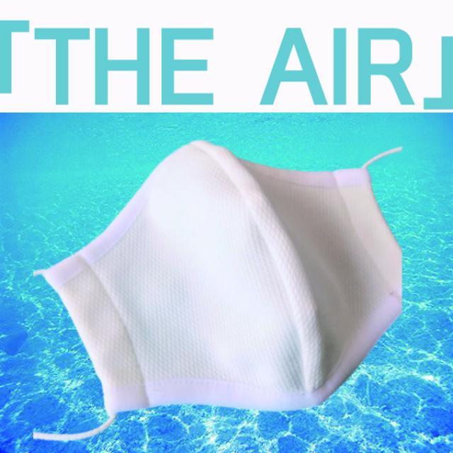 [キニナルッ]衝撃のつけ心地!熱中症対策マスク「THE AIR」