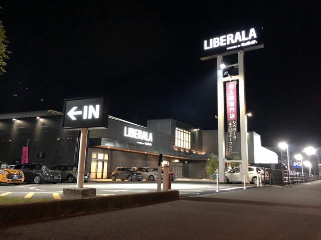 [OPEN]四国最大級の輸入車専門店「LIBERALA松山」がグランドオープン[ショッピング]