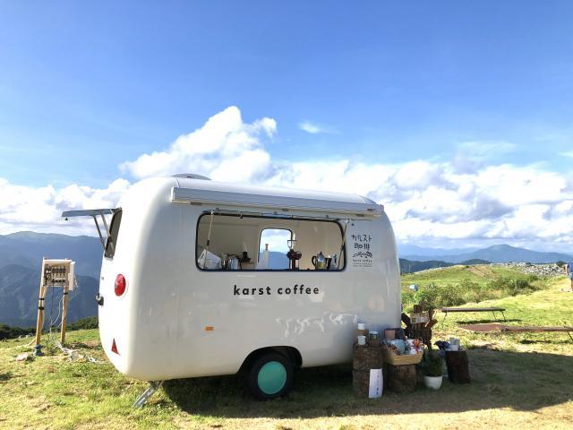 [OPEN]四国カルストの大自然で味わう美味しいコーヒーと贅沢な空間![グルメ]
