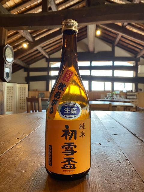 [キニナルッ]初雪盃「秋あがり 純米酒」10月1日(木)より秋季限定発売!