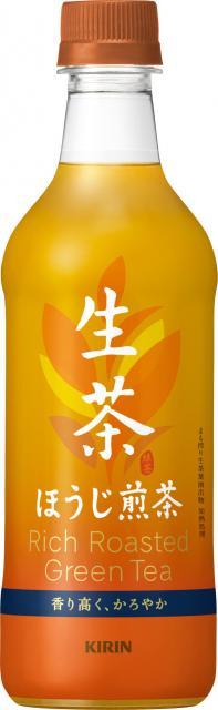[キニナルッ]「生茶」ブランドから5年ぶりの新商品!「キリン 生茶 ほうじ煎茶」新発売