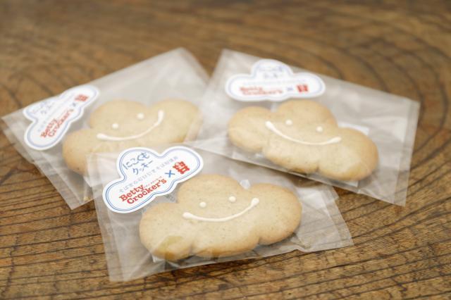 [キニナルッ]ヘルシーな味わいが◎!「そば吉」とのコラボクッキーが誕生