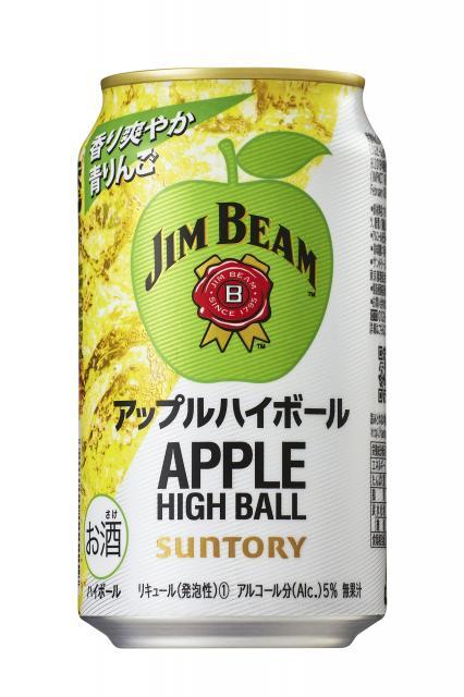 [キニナルッ]「ジムビーム ハイボール缶〈アップルハイボール〉」好評につき期間限定で再発売!