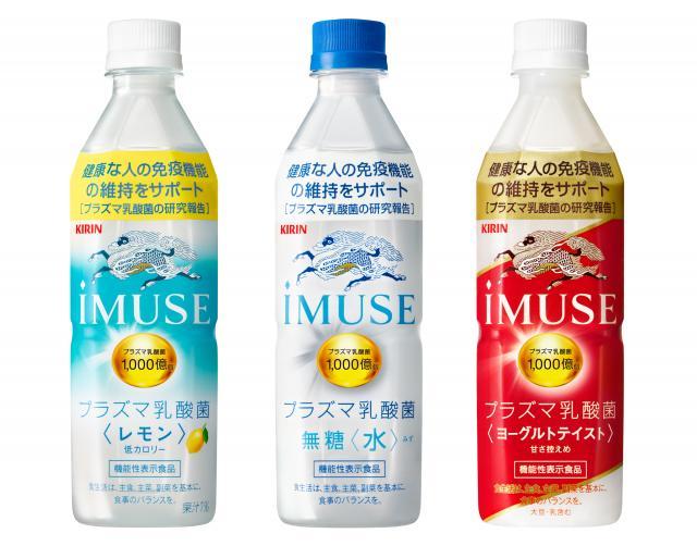 [キニナルッ]プラズマ乳酸期の働きで健康な人の免疫機能の維持をサポート!