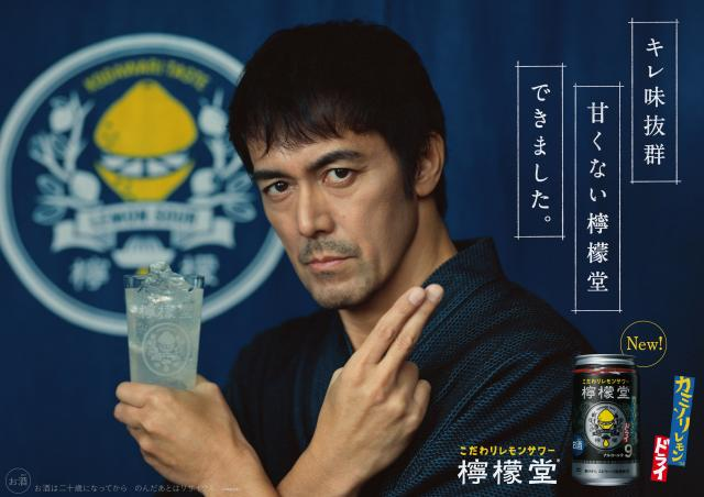 [キニナルッ]切れ味抜群のドライな美味しさ!「檸檬堂 カミソリレモン」新発売