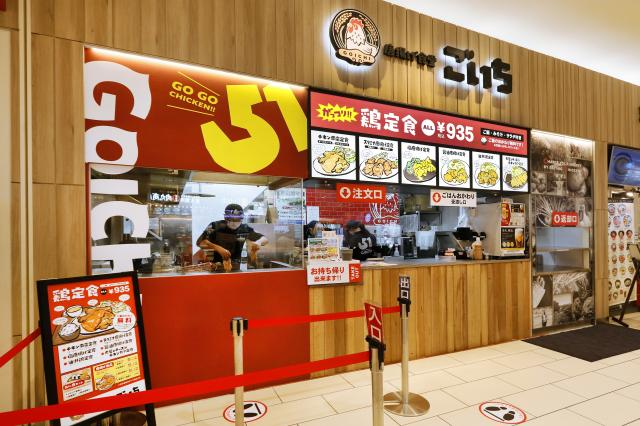 [OPEN]行列ができる人気定食屋待望の3号店は「エミフルMASAKI」に誕生![グルメ]