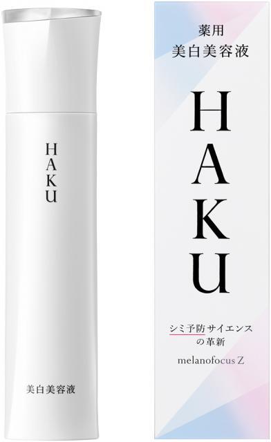 [キニナルッ]累計売上1720万本!「HAKU メラノフォーカスZ」誕生