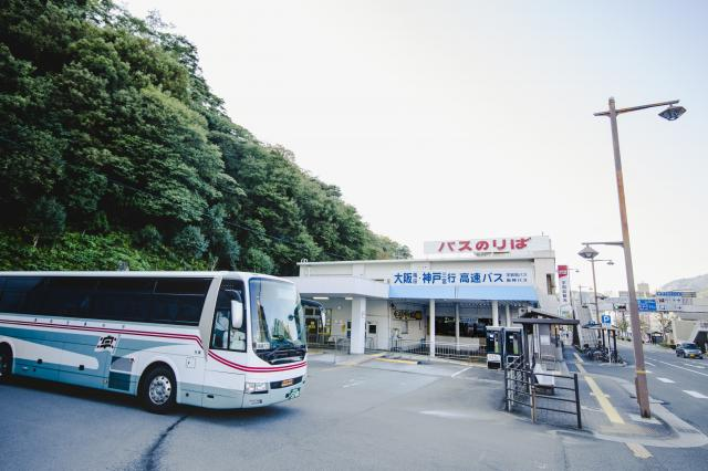 [キニナルッ]宇和島からも、松山からも!便利な宇和島バスを活用しよう