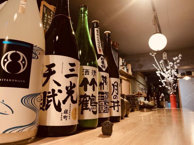 [OPEN]日本酒好きの