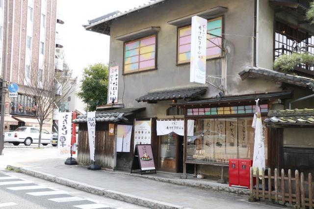 [OPEN]風情ある古民家カフェで見た目も可愛い和菓子をご賞味あれ[グルメ]
