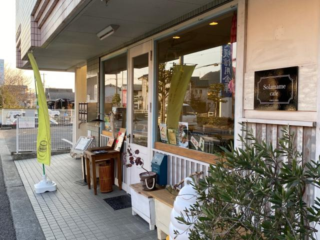 [OPEN]人気の移動販売カフェが溝辺町に店舗を構えてリニューアル[グルメ]
