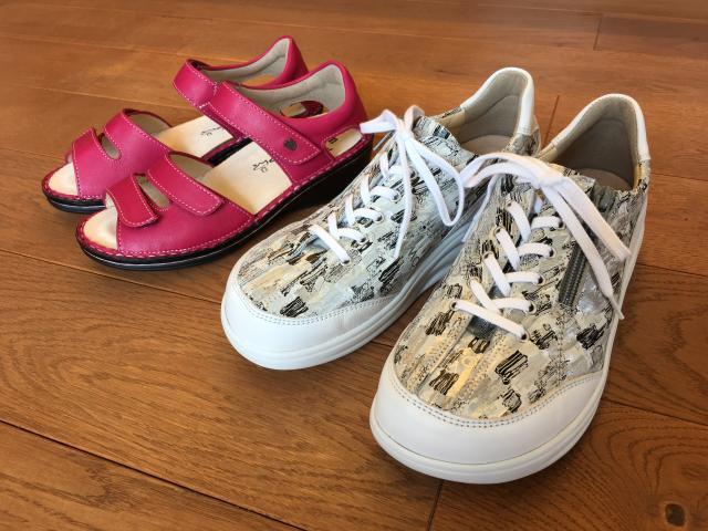 [キニナルッ]母の日ギフトの購入で靴ベラがついてくるキャンペーンを実施中!