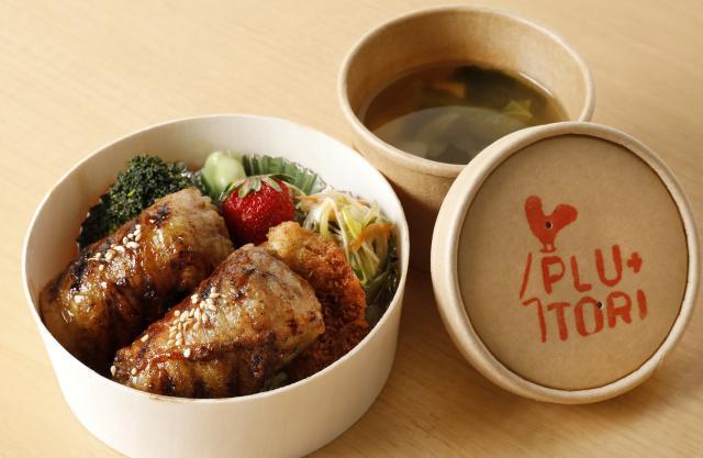[キニナルッ]人気の弁当専門店「PLU+TORI」にちょっとリッチな新メニューが登場