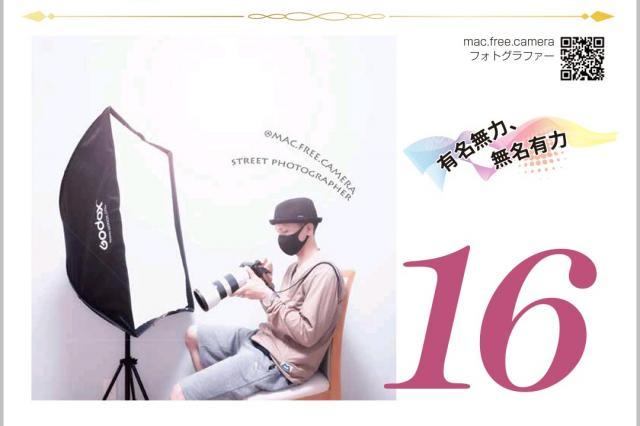 [キニナルッ]愛媛のアーティストを応援!毎月使える日めくりカレンダー発売