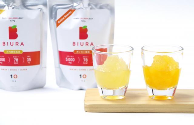 [キニナルッ]美と健康のための柑橘コラーゲンゼリー「BIURA(ビウラ)」新発売