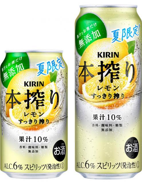 [キニナルッ]夏にぴったり、すっきり爽やか!「本搾り?チューハイ レモン すっきり搾り」