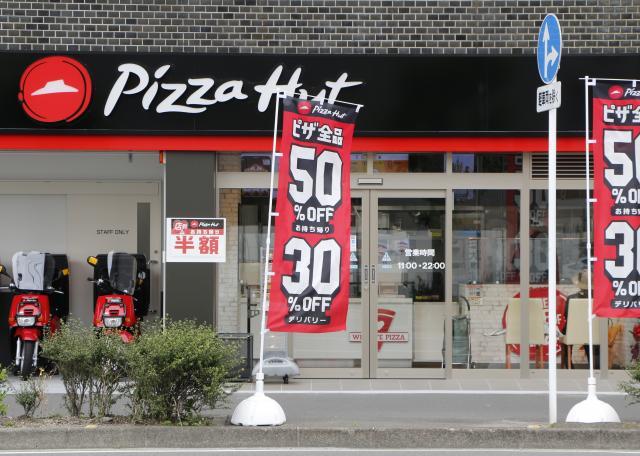 [OPEN]期間限定でお得に食べられる有名ピザチェーンがオープン[グルメ]