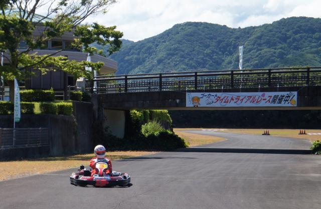 [キニナルッ]南予にある公園の新しい遊びスタイル「南レクサーキット」で最速王を決める!