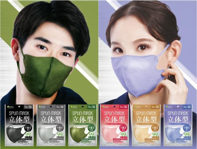 [キニナルッ]大人気の不織布カラーマスクに立体型デザインが登場!