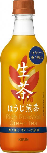 [キニナルッ]新製法でさらに美味しく!「生茶 ほうじ煎茶」リニューアル発売