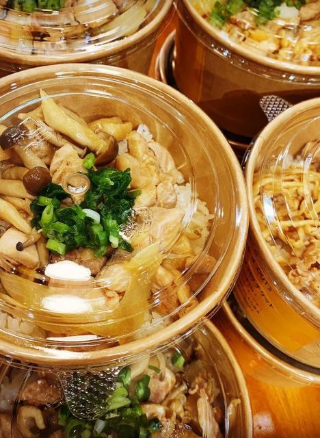 [キニナルッ]日替わりの丼とデリバリースタート! 500円以上の購入で100円引きに