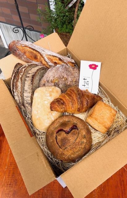 [キニナルッ]健康志向の無添加パン専門店人気のパンを全国へ発送スタート!