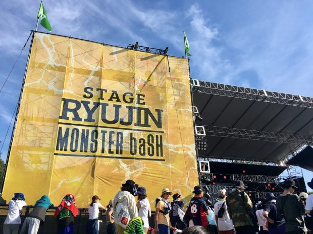 MONSTER baSH2018 ライブレポート!