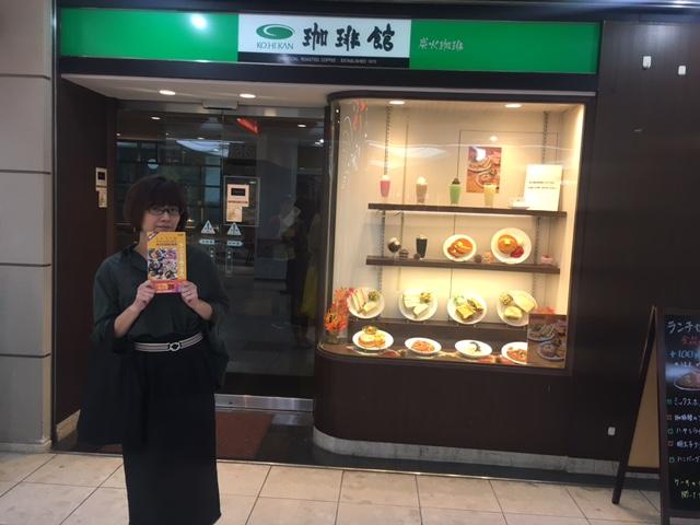 老舗喫茶店から新メニュー登場!!