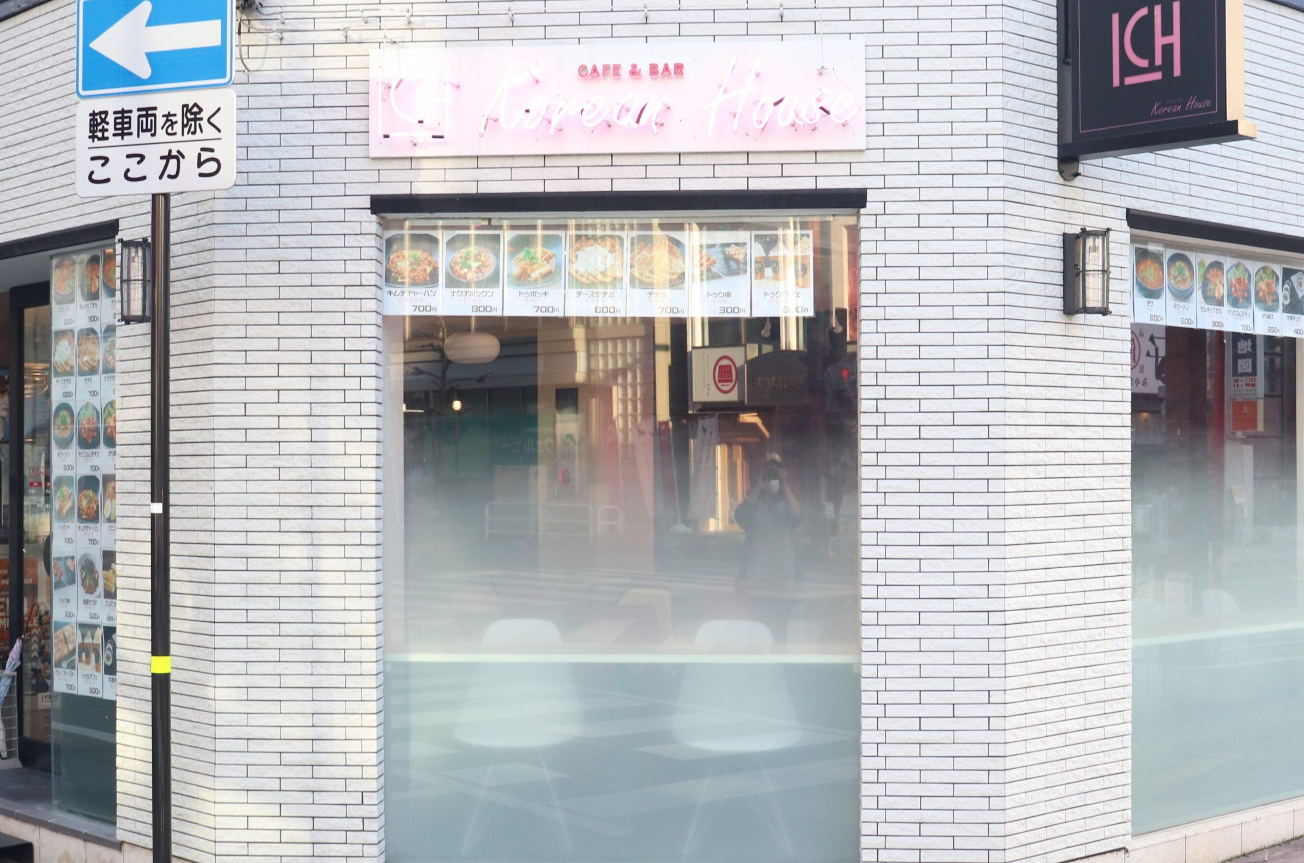 【閉店のお知らせ Korean House様】