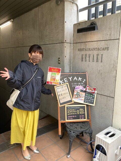 レストランKEYAKIの日替わりランチとテイクアウト!
