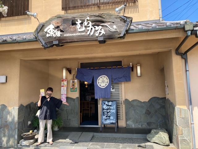【ランパスVol.33】『魚膳むらかみ』のぜいたく海鮮ランチ☆